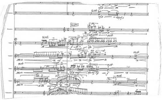 chamber symphony quasikristall